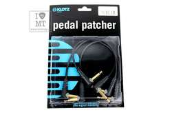 KLOTZ ENTRY LEVEL PEDAL PATCHER 30 CM ANGLED